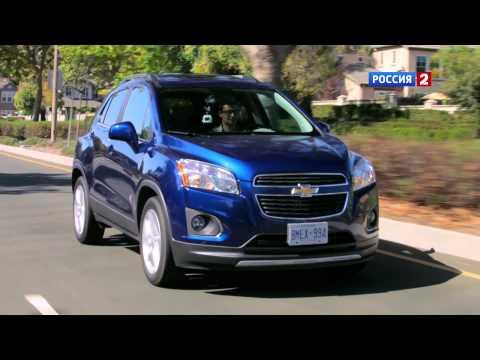 Chevrolet Tracker Тест-драйв Chevrolet Tracker (Trax) 2013 // АвтоВести 77