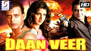 Daanveer (1996) l Mithun Chakraborty, Rambha, Ronit Roy l Super Hit Hindi Action Full Movie