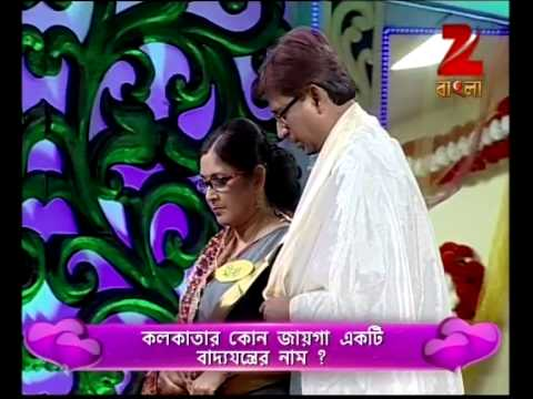 Tumi Je Amar - Episode 27 - April 23  2014 24 April 2014 02 AM