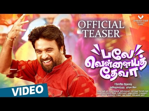Balle Vellaiya Thevaa Teaser | M.Sasikumar, Tanya, Kovai Sarala | Prakash | Darbuka Siva