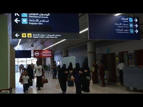 تعليق العمرة والسياحة.. إجراءات سعودية لمواجهة كورونا
