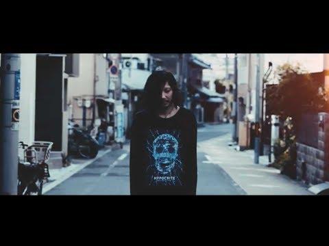 , title : 'それでも尚、未来に媚びる『也子』MV'