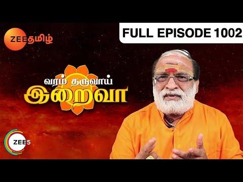 Varam Tharuvai Iraiva - Episode 1002 - September 15, 2014