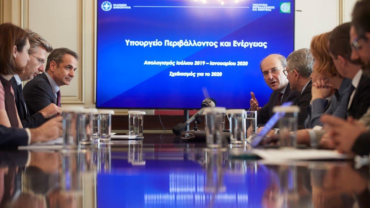 Συνάντηση Κ. Μητσοτάκη με την ηγεσία του Υπουργείου Περιβάλλοντος και Ενέργειας
