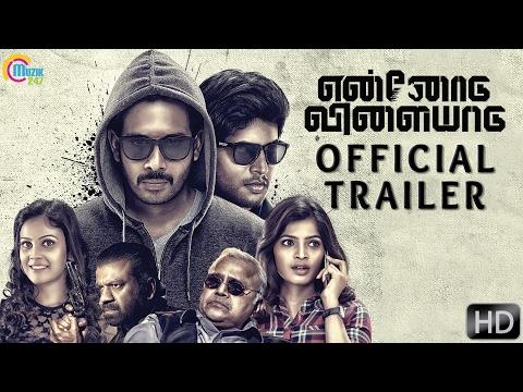என்னோடு விளையாடு திரைப்பட  ட்ரைலர் Ennodu Vilayadu | Official Trailer | Bharath, Kathir, Chandini,Sanchitha Shetty | Arun Krishnaswami
