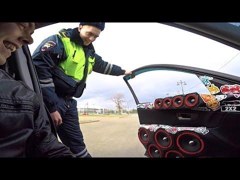 ЗВУК за 350 000р VS. ПОЛИЦИЯ (видео)
