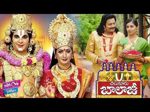 Chilkur Balaji Movie Press Meet | Sai Kumar | Latest Telugu Movies | Tollywood | YOYO Cine Talkies