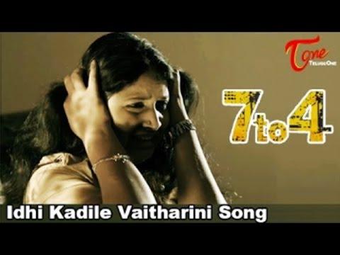7 To 4 Movie || Idhi Kadile Vaitharini Song Trailer || Anand Batchu, Raj Bala