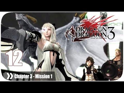ドラッグ オン ドラグーン3 (Drakengard 3) - Pt. 12 [Chapter 3 '森の国' Mission 1] (видео)