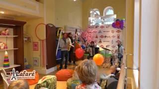 Lafare концерт для детей