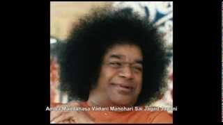Sathya Sai Baba Bhajan Video - Amba Mandhahasa Vadani