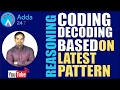 CODINGDECODING Part1 BASED ON NEW PATTERN FOR SBI PO 2017 EXAM waptubes