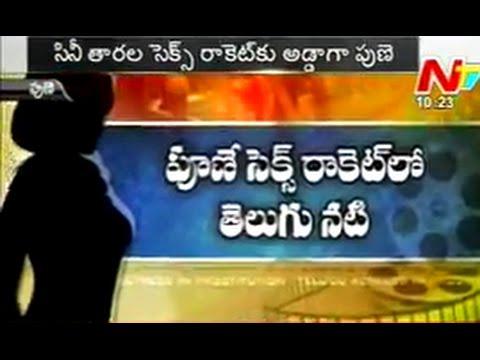 Telugu Actress Caught in High Profile Cohabitation at Pune   NTV
