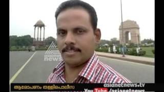 Wadakkanchery rape case: Peramangalam CI suspended   FIR Video