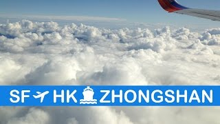 Zhongshan China  city photo : Flying into Hong Kong and Ferry to Zhongshan | CHINA VLOG
