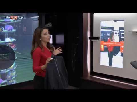 مرآة تساعد على شراء الملابس - فيديو