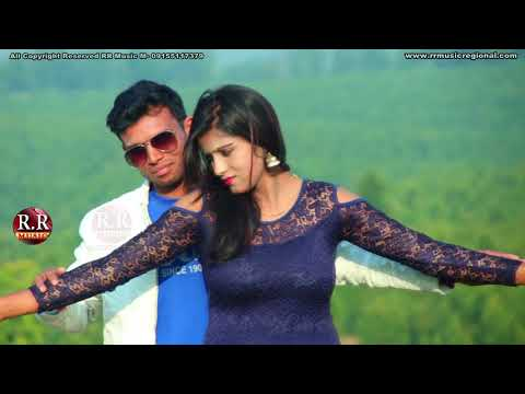 MOR GUIYA RE | मोर गुइया रे | New Nagpuri Song Video