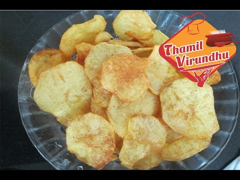 Download Perfect potato chips in Tamil  - How to make homemade aloo chips - செய்முறை HD Mp4 3GP Video and MP3