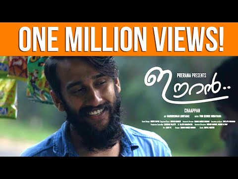 Download ഈറൻ മലയാളം ഷോർട്ട്ഫിലിം | Eeran New Award Winning Malayalam Short Film 2018 hd file 3gp hd mp4 download videos