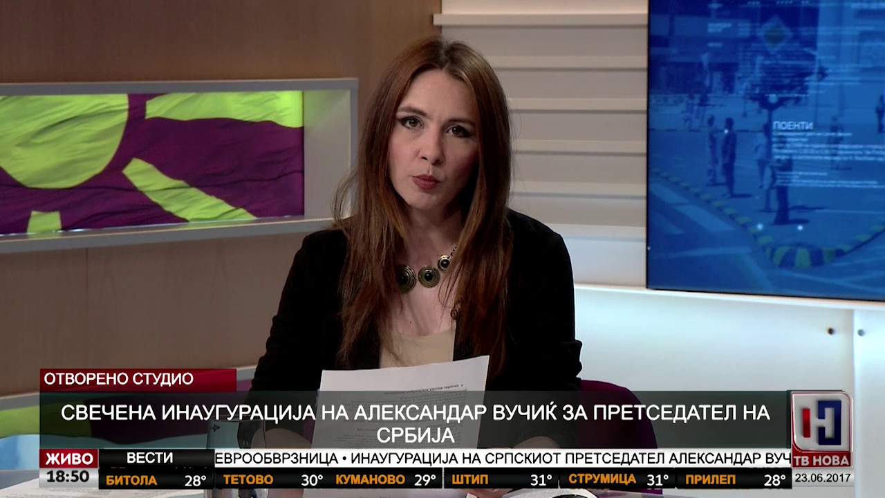Свечена инаугурација на Александар Вучиќ за претседател на Србија