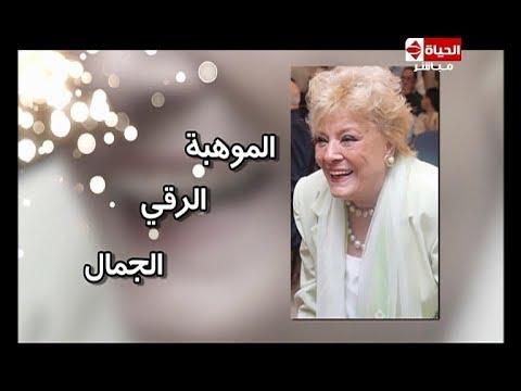 بعد منحها الدكتوراة الفخرية..هذه أمنية نادية لطفي بخصوص القدس