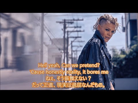 洋楽 和訳 P!nk - Can We Pretend Ft. Cash Cash