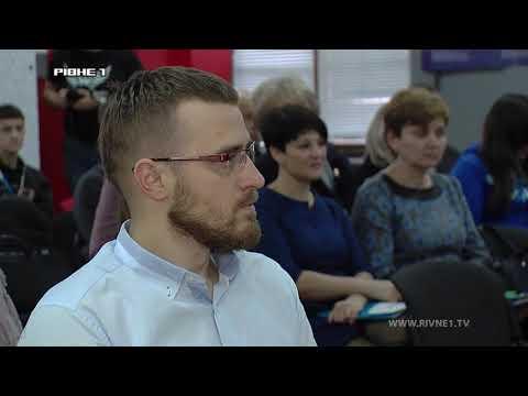 Європейський вибір: рівненські успіхи у відкритості даних [ВІДЕО]
