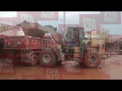 Συνεχίζονται οι προσπάθειες αποκατάστασης των ζημιών στην Μάνδρα