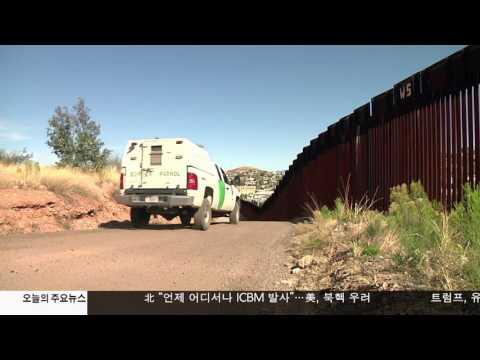 '오바마케어' 대체법안 다음 달 추진 1.25.17 KBS America News
