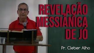 Revelação Messiânica em Jó