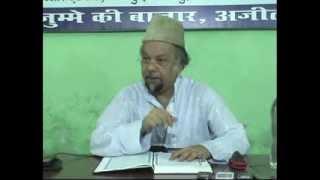 Haruut aur Maruut ka qissa ( Surat e Baqarah Ayat 102 Part 1 ) full download video download mp3 download music download