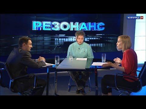 Рунет: безопасность или изоляция? Выпуск от 05.04.2019