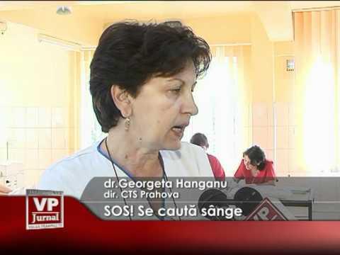 SOS! Se caută sânge