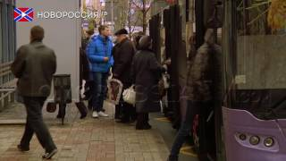 В ДНР повышается стоимость проезда