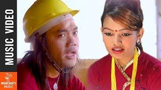 Pardesi Ko Pida - Purnakala BC & Birkha LR