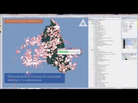 Мониторинг фактического использования с/х земель по данным с КА Канопус-В