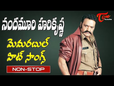 Nandamuri HariKrishna Birthday Special | Telugu Movie Video Songs Jukebox | Old Telugu Songs