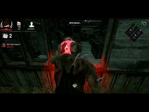 Dead by Daylight Mobile Laurie Strode gameplay