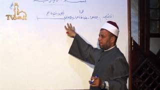 أعمال الحج والعمرة 5 الطواف | للشيخ عبدالعزيز البرى