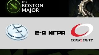 EG vs compLexity #2 (bo3) | Boston Major, 04.12.16