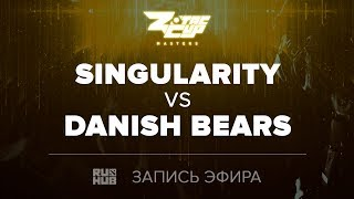 Singularity vs Danish Bears, ZOTAC Masters Finals, game 2 [Lex, 4ce]