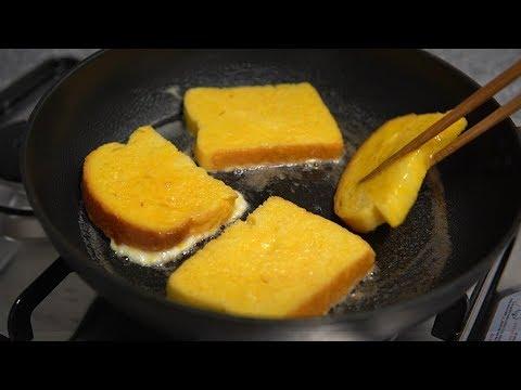 식빵계란토스트 만들기::아침을 깨우는 달콤함::#21 - Thời lượng: 2 phút, 20 giây.