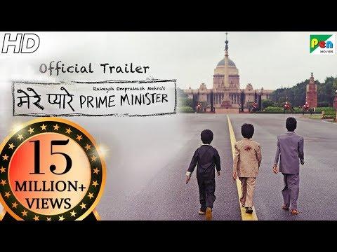 Mere Pyare Prime Minister | Official Trailer | Rakeysh Omprakash Mehra | March 15th