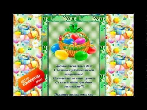 открытки для сайта одноклассники бесплатно: