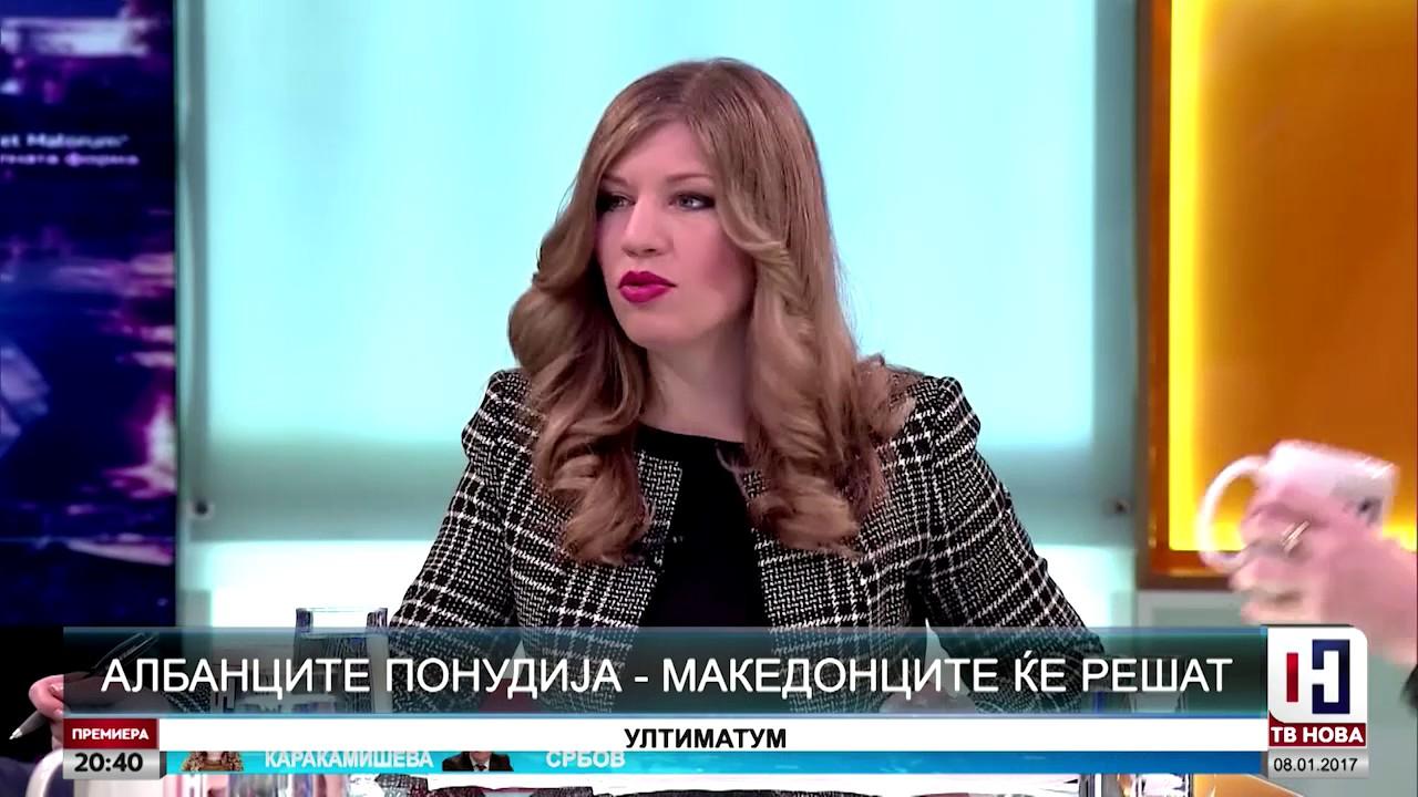 Албанците понудија – Македонците ќе решат