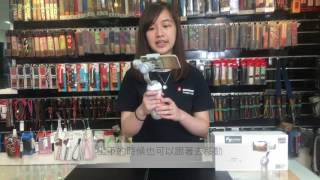 Feiyu Vimble C 開箱影片(2)
