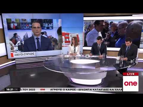Video - Έφη Αχτσιόγλου: Τι φοβάται η ΝΔ από ένα ντιμπέιτ μεταξύ Τσίπρα - Μητσοτάκη;