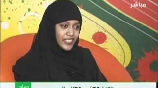 Eritrean Writer Hanan Mohamed Saleh 20111