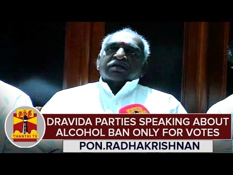 Dravida-Parties-Speaking-About-Alcohol-Prohibition-Only-For-Votes--Pon-Radhakrishnan-Accuses