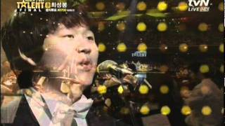 최성봉_Korea's Got Talent 2011 Final